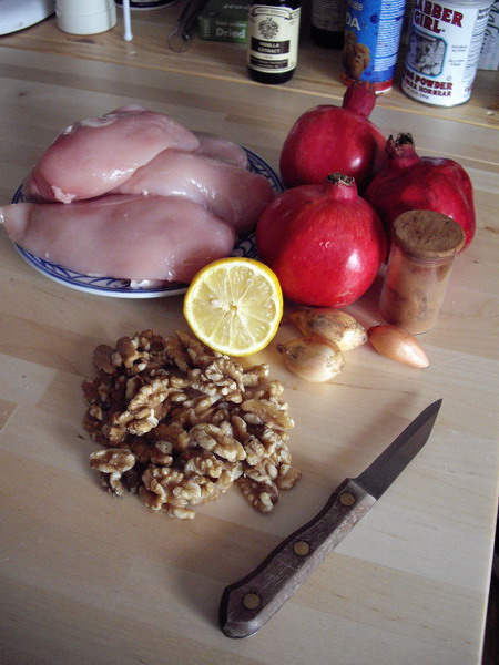 chicken&pomegranate1_1